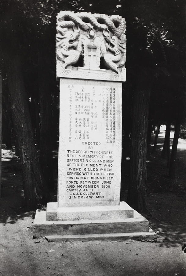 The regimental memorial on the road leading to the regimental barracks at Matou, Weihaiwei, commemorating both British officers and Chinese rank and file. Historical Photographs of China ref: BL04-73.