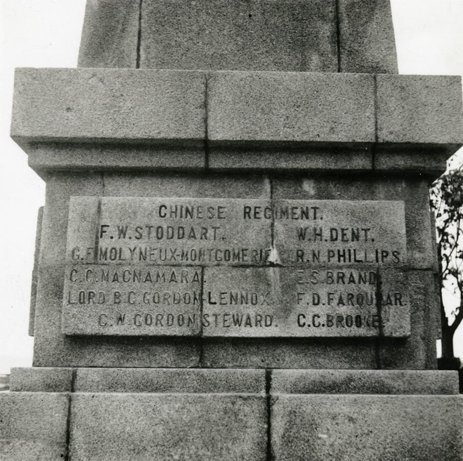 The members of the 1st Chinese Regiment who gave their lives in the First World War are named on the side of the war memorial in Weihaiwei (see BL04-71 above). Historical Photographs of China ref: Ru-s087.