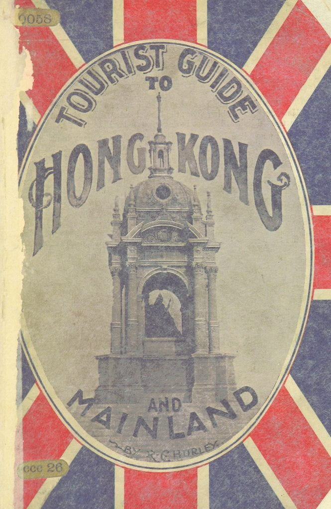 R. C. Hurley 'Tourist's Guide to Hong Kong and Mainland' (1897). Source: Wikimedia Commons.