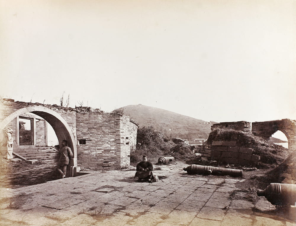Fort Chapu, Zhapu, north Zhejiang, c.1870. Photograph by Charles Frederick Moore. HPC ref: Bo01-044.