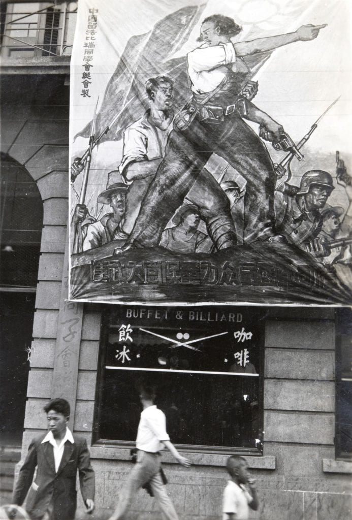 An anti-Japanese banner, Wuhan, 1938, during the Sino-Japanese War. Historical Photographs of China ref: Bi-s162.