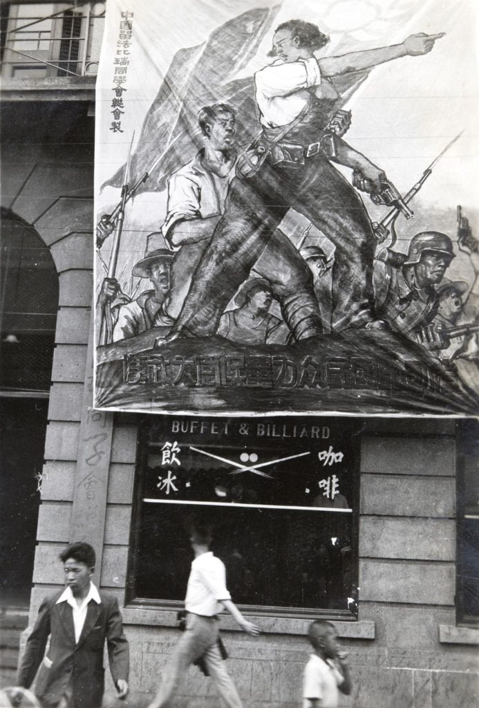 "Banner outside the headquarters of ""L'Association des Etudiants Chinois de Retour de FBS"", Wuhan. HPC ref: Bi-s162."
