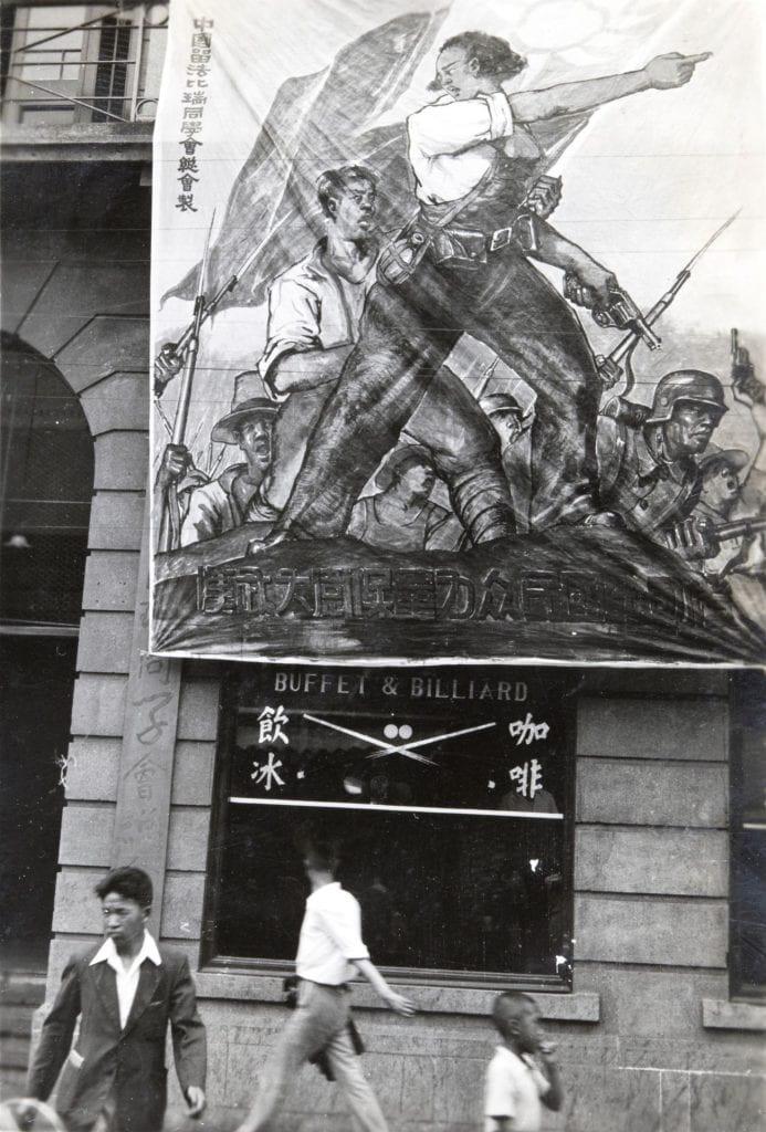 """Banner outside the headquarters of """"L'Association des Etudiants Chinois de Retour de FBS"""", Wuhan. HPC ref: Bi-s162."""