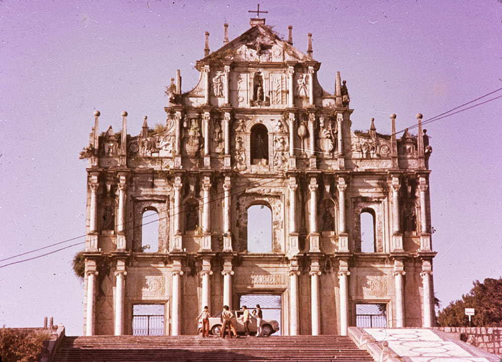 Ruins of St Paul's Cathedral, Macau, c. 1975. HPC ref: Aw-t526.