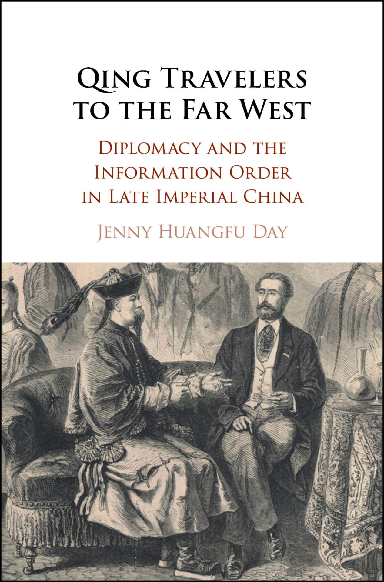 Figure 1: Cover image of 'Qing Travelers to the Far West'.