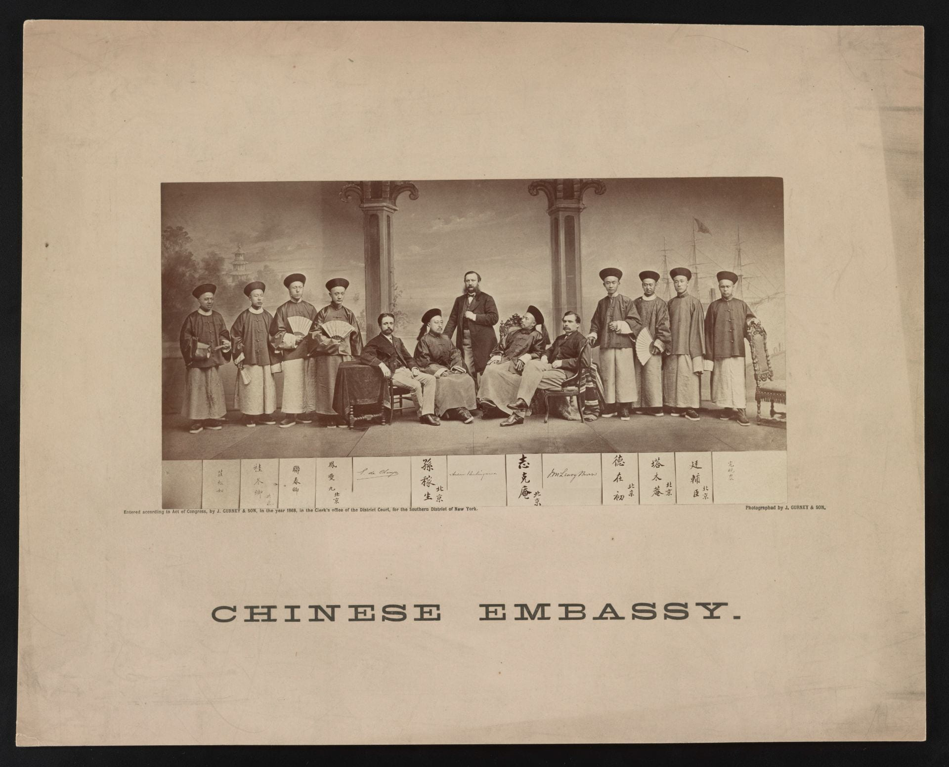 Figure 4: Anson Burlingame with two Chinese co-envoys, Zhigang and Sun Jiagu, and the Tongwenguan students, courtesy of Library of Congress.