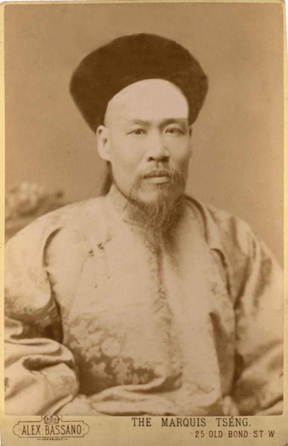 Figure 6: Portrait of Marquis Tseng (Zeng Jize), early 1880s, courtesy of Tong Bingxue.