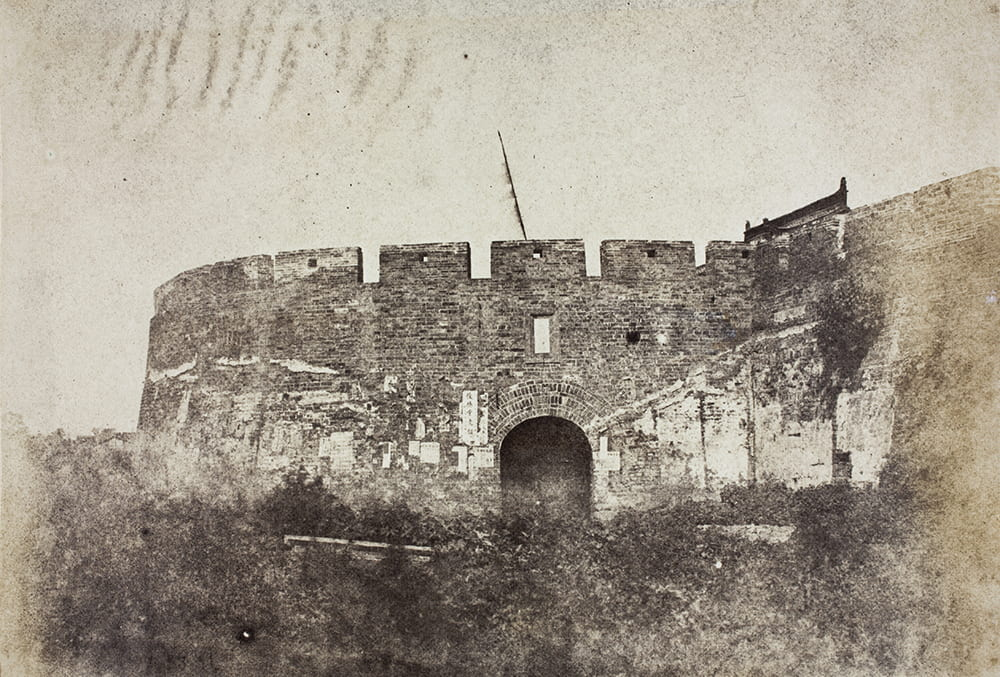 North Gate, Shanghai, c.1850, later renamed Old North Gate. HPC ref: VH02-143.