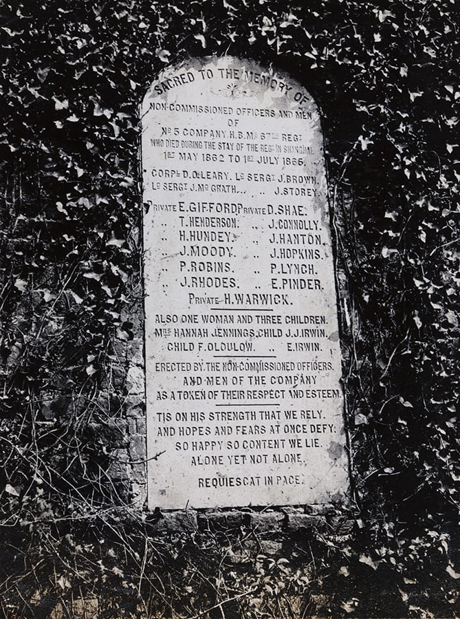 One of the commemorative plaques, Soldiers Cemetery, city wall, Shanghai, c.1905-1915. HPC ref OH02-15.