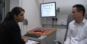 Eye test service user
