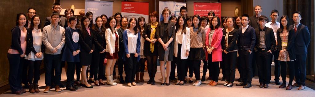 Experience London_Guangzhou