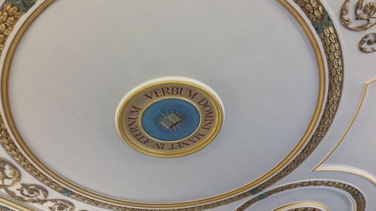 Ceiling detail in the Hall features the Latin motto Verbum Domini Manet in Aeternum