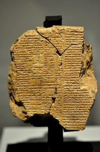 Tablet V of the Epic of Gilgamesh (Osama Shukir Muhammed Amin FRCP(Glasg); CC BY-SA 4.0)