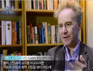 korean tv jan 2014