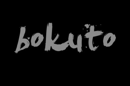 page thumbnail previewing Bokuto