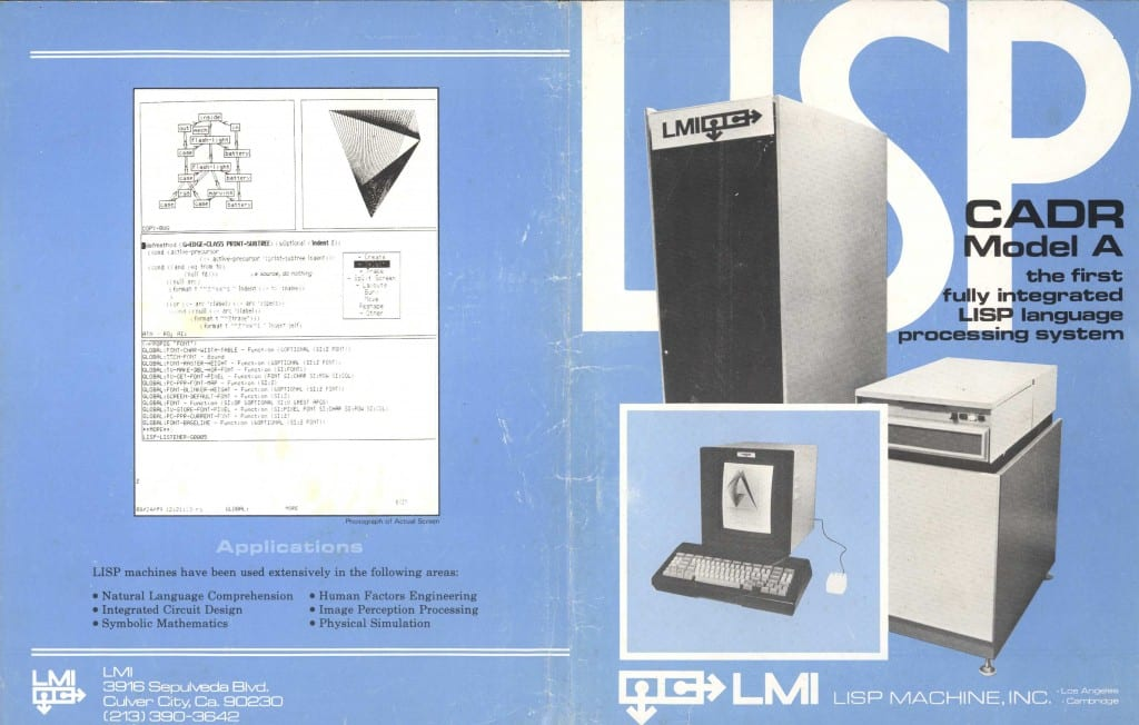 Lisp Machines Inc. brochure