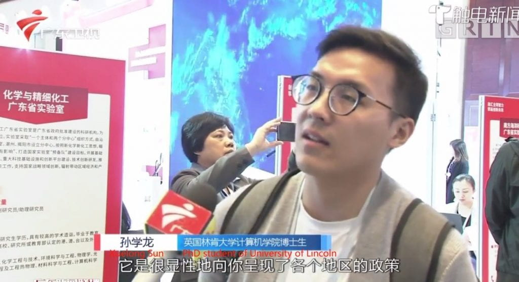 Xuelong Sun attending the Convention on Exchange of Overseas Talent (OCS2020) and interviewed by Guangzhou TV