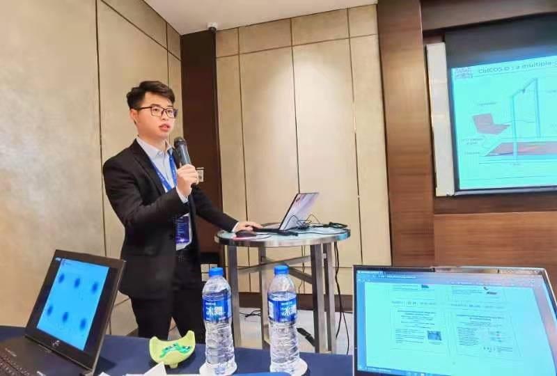 Tian Liu presenting ICARM 2020
