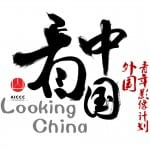 LookingChina2016-logo