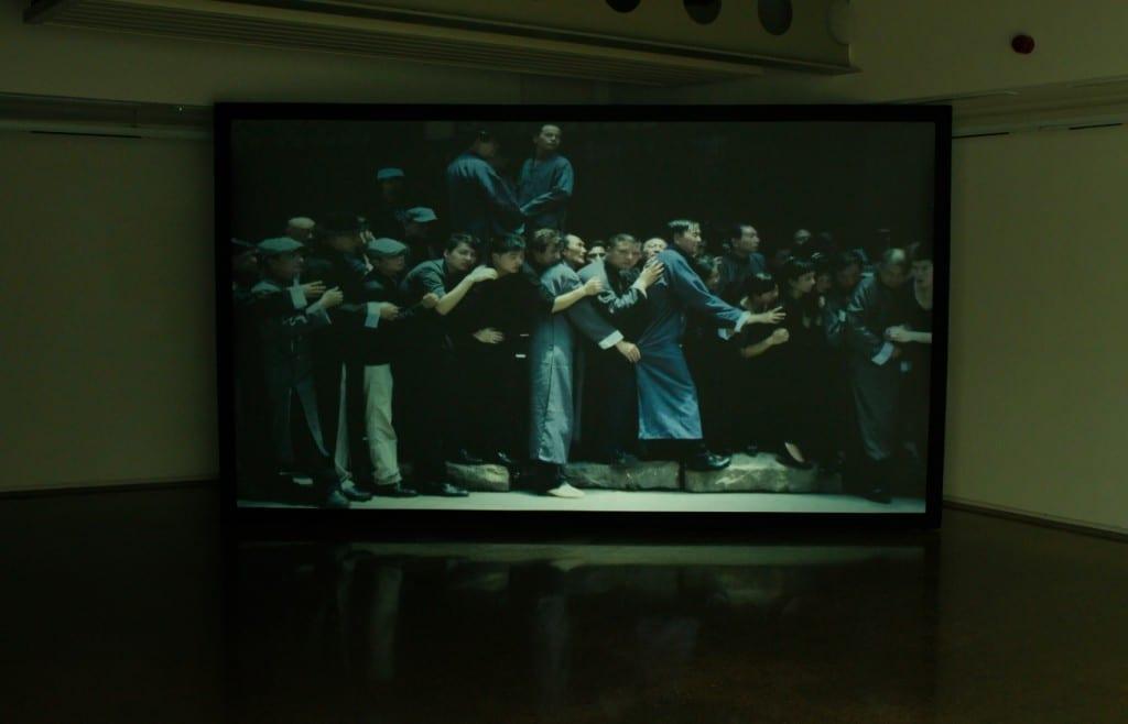 Raqs Screen