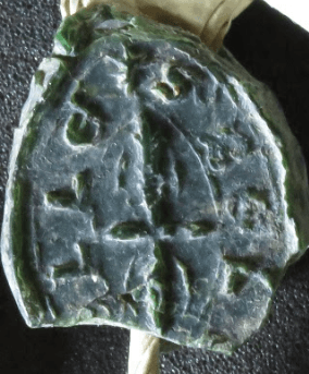 Seal from Lincoln Dij74/129