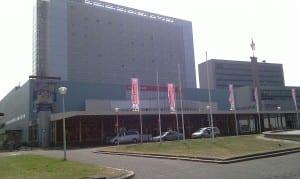 World Forum, The Hague, Netherlands