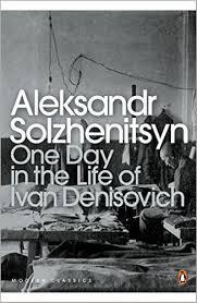 denisovich