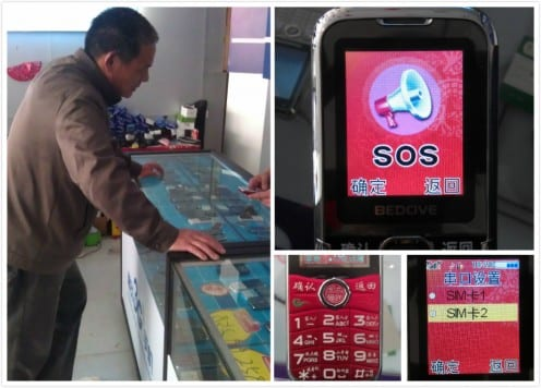 Left- an old man is choosing an 'old people phone'; right- the interface of the 'old people phone'. Photo by Xin Yuan Wang