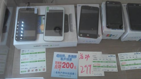 Budget smartphones on sale at a local mobile phone shop in a small factory town ( Southeastern China).