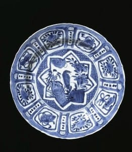 Plate, Jingdezhen, 1580-1610, Porcelain, C.588-1922, Victoria & Albert Museum. This example of Jingdezhen porcelain gives an impression of the vibrancy of goods that EIC captains traded.