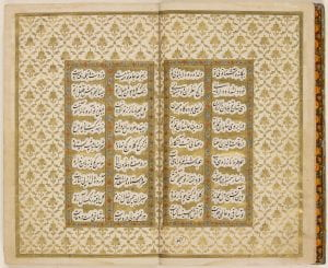 Image of MS Pers 1, an item that may be included in the exhibition. It features arabic caligraphy with a decorative border
