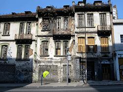 Bixiga, São Paulo