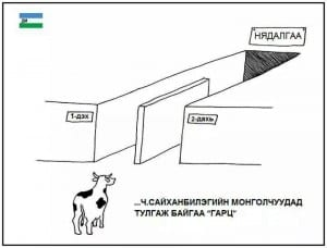 Cartoon commentary of SMS poll by Darkhan Mongol Nogoon Negdel
