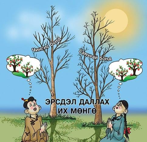 """""""Эрсдэл даллах их мөнгө"""". Зүүн талын хоосон мод Чингис Бондыг, баруун талынх нь Самурай Бондыг тус тус төлөөлнө. Эх сурвалж: www.mongolianeconomy.mn."""