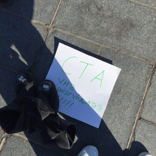 shoe protest 2