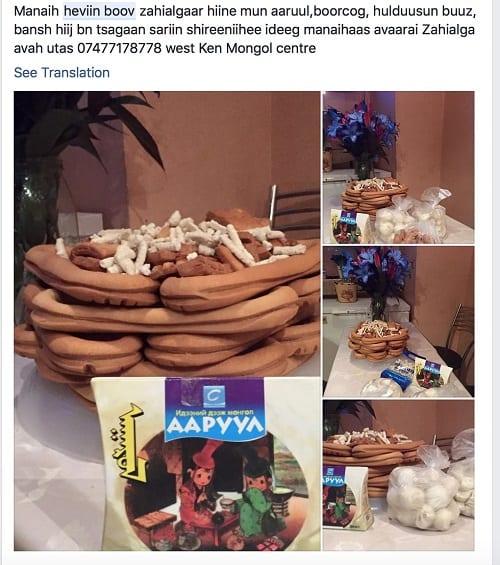 FB Tsagaan Sar