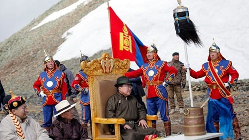 Ts. Elbegdorj honouring the Black State Standards at Burkhan Khaldun. Source: http://old.eagle.mn/content/read/32090.html