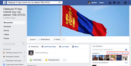 The Facebook group for ATOZ, one of the main anti-offshore movements, reached 172,426 members (not an insignificant number for Mongolia's small population).