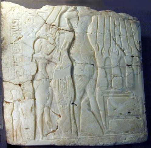 Consanguinity and Incest in Ancient Egypt | UCL Researchers