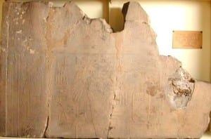 A vulture stele, he's in the middle at the top, more detailed pic. below