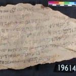 An ostraca detailing a divorce settlement, Petrie Museum UC19614