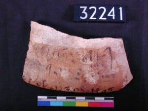 Shoulder of a Canaanite amphora from Amarna with inscription in hieratic citing a delivery of oil.