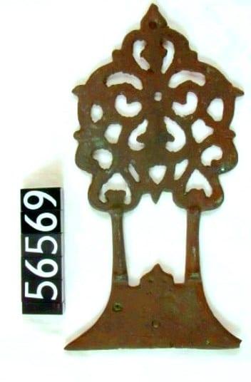 Islamic period metalwork UC56569