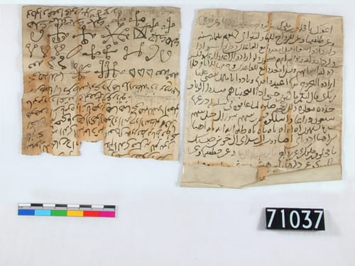 Arabic charm on two paper sheets (UC71037)