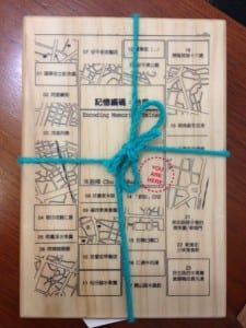 Taiwan food box