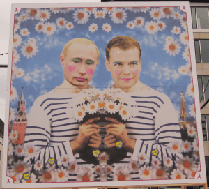Putin Medvedev Berlin gay pride poster