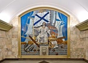 Neva mosaic, Admiralteiskaia metro station, St Petersburg