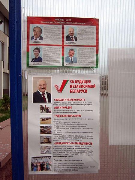Belarusian_presidential_election_banner_2015_p4