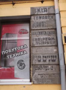 Lviv inscriptions