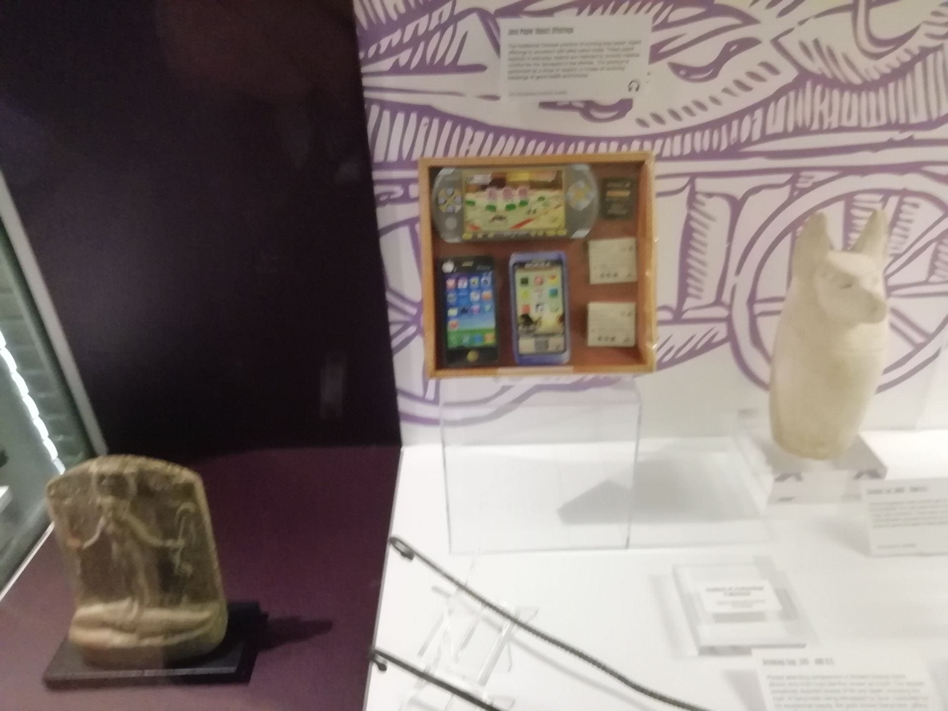 Some objects currently on display outside of UCL Anthropology